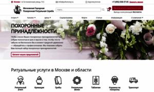 Pohoroniy.ru thumbnail