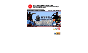 Police.gov.hk thumbnail