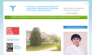 Poliklinika.belzdrav.ru thumbnail