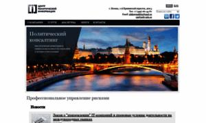 Polit-info.ru thumbnail