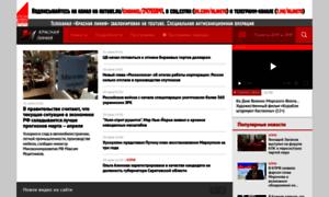 Politpros.tv thumbnail
