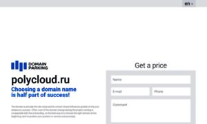 Polycloud.ru thumbnail