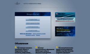 Portal.mfua.ru thumbnail
