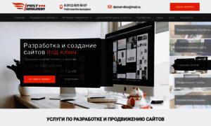 Postbrigada.ru thumbnail