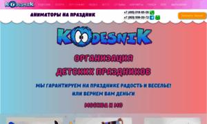 Prazdnik-vash.ru thumbnail