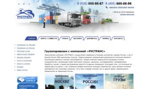Premier-log.ru thumbnail