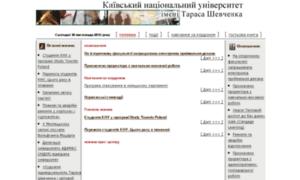 Pressa.univ.kiev.ua thumbnail