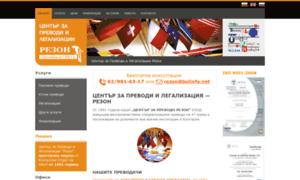 Prevodi.rezon.bg thumbnail