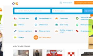 Priluki.olx.com.ua thumbnail