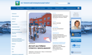 Primadm.ru thumbnail