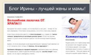 Printluna.ru thumbnail