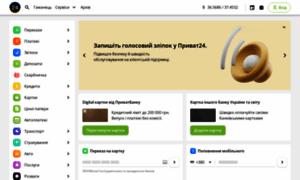 Privat24.ua thumbnail