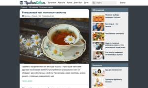 Privet-sovet.ru thumbnail