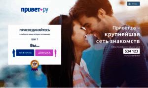 Privet.ru thumbnail