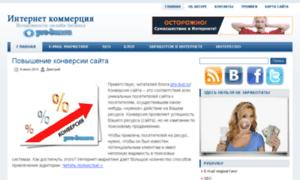 Pro-buz.ru thumbnail
