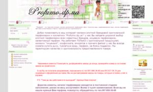 Profumo.dp.ua thumbnail