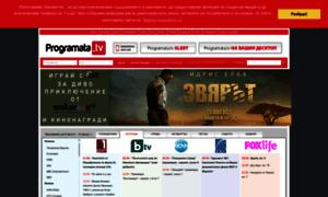 Programata.tv thumbnail
