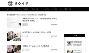 Programming-beginner-zeroichi.jp thumbnail