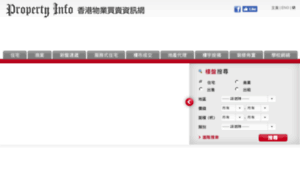 Propertyinfo.com.hk thumbnail