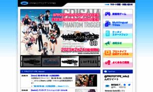 Prot.co.jp thumbnail