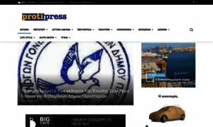 Protipress.gr thumbnail