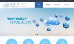 Publish.ac.cn thumbnail