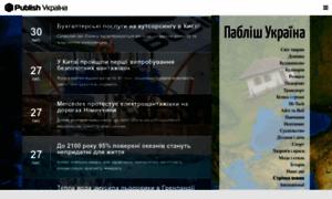 Publish.com.ua thumbnail