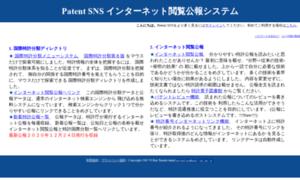 Publish.ne.jp thumbnail