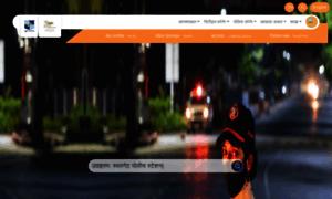 Punepolice.gov.in thumbnail