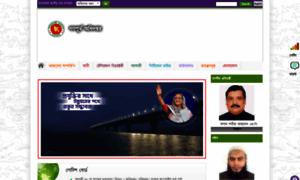 Pwd.gov.bd thumbnail