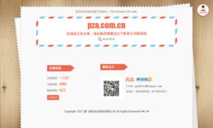 Pza.com.cn thumbnail