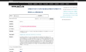 Qdla3.cn thumbnail