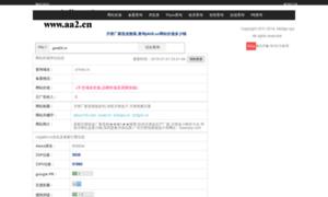 Qiaopie.top thumbnail