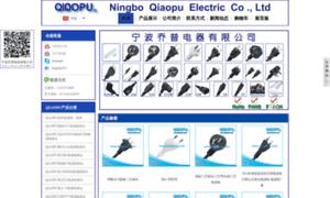 Qiaopu.co thumbnail