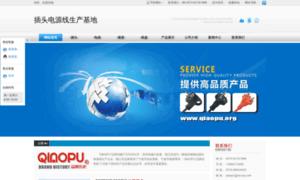 Qiaopu.org thumbnail