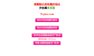 Qiqisec.com thumbnail