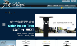 Qm.com.hk thumbnail