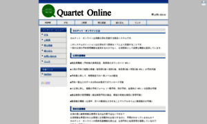 Quartet-online.net thumbnail