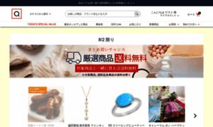 Qvc.jp thumbnail