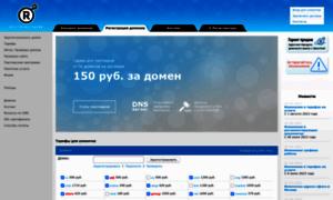 R01.ru thumbnail