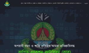 Rab.gov.bd thumbnail