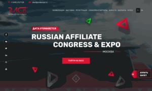 Race-expo.ru thumbnail