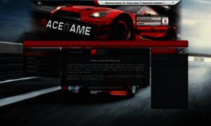 Racegame.pl thumbnail