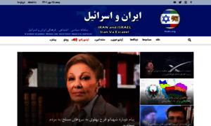 radis.org - برگ نخست - رادیو پیام اسرائیل