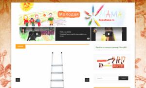 Ramamama.ru thumbnail