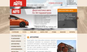 Raminauto.ru thumbnail