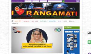 Rangamati.gov.bd thumbnail