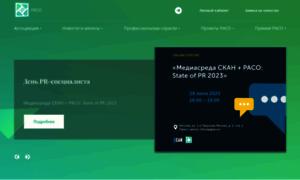 Raso.ru thumbnail