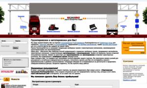 Rcargo.ru thumbnail