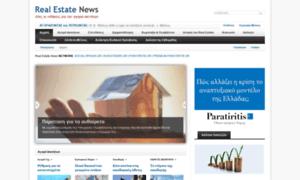 Realestatenews.gr thumbnail
